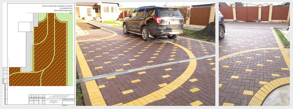 Разработка уникального узора из тротуарной плитки (с. Мостовское)